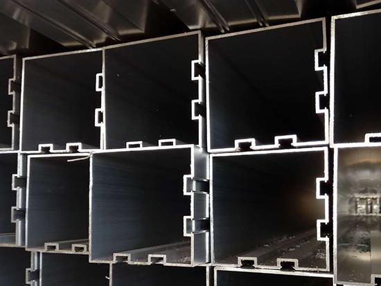 ALUMINUM CONSTRUCTION PROFILE