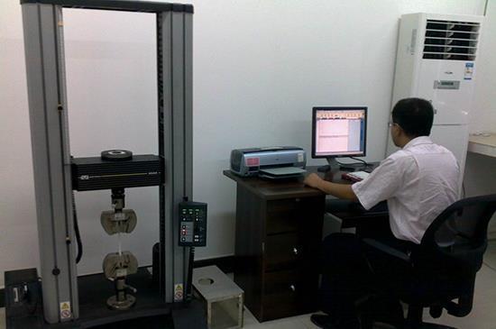ELECTRONIC UNIVERSAL MATERIAL TESTING MACHINE